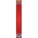 斜背帶 - 萬花盛