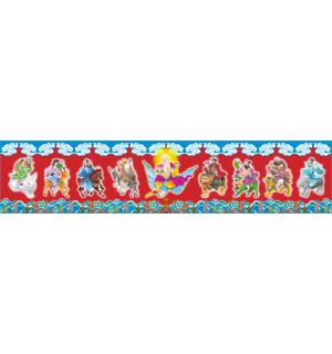 八仙彩 - 天官賜福 (寬45 x 長210 公分)